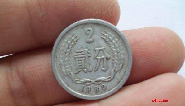 2分硬币价值3万是事实还是炒作?附第五套人民币回收价格