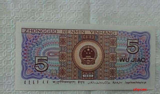 请看好你手里的五角纸币,这种一张价值2800元!