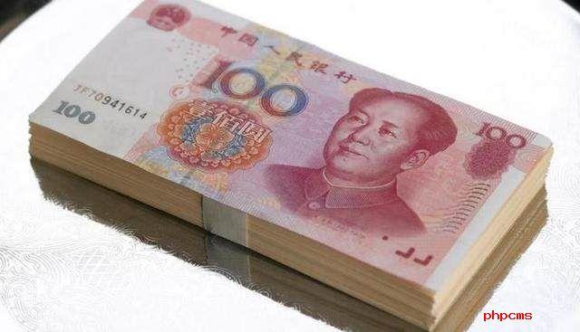 一张这样的100元纸币,有人出价190元,你手里有吗?
