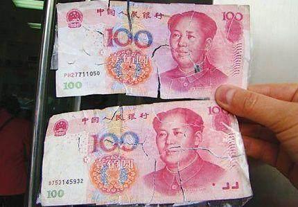 残缺人民币兑换要注意什么? 污损兑换标准流程一览