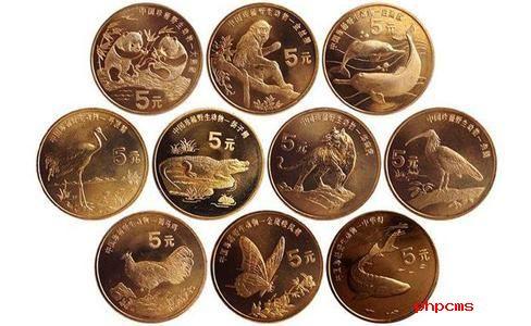 珍稀动物纪念币
