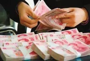怎么判断人民币收藏价值?决定人民币收藏价值的因素有哪些?