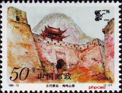 投资邮票该注意什么?中国最贵的邮票有哪些?