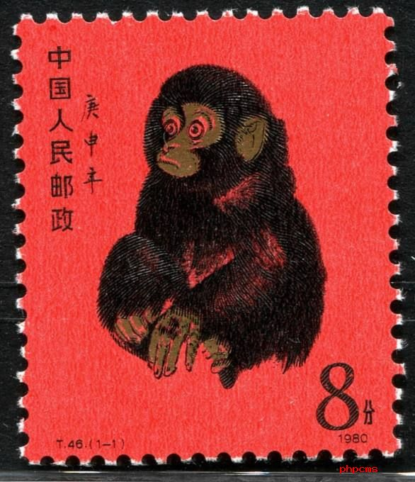 1980猴子邮票