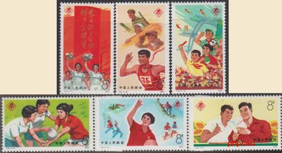 编号邮票有收藏价值吗?编号邮票价格及图片大全
