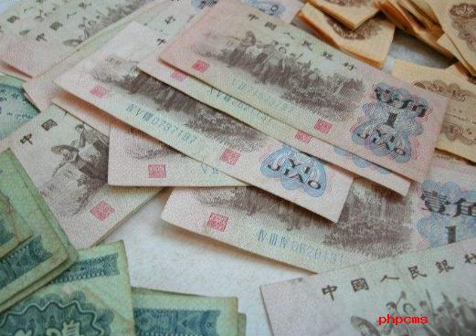 怎么判断人民币有没有收藏价值?钱币收藏入门