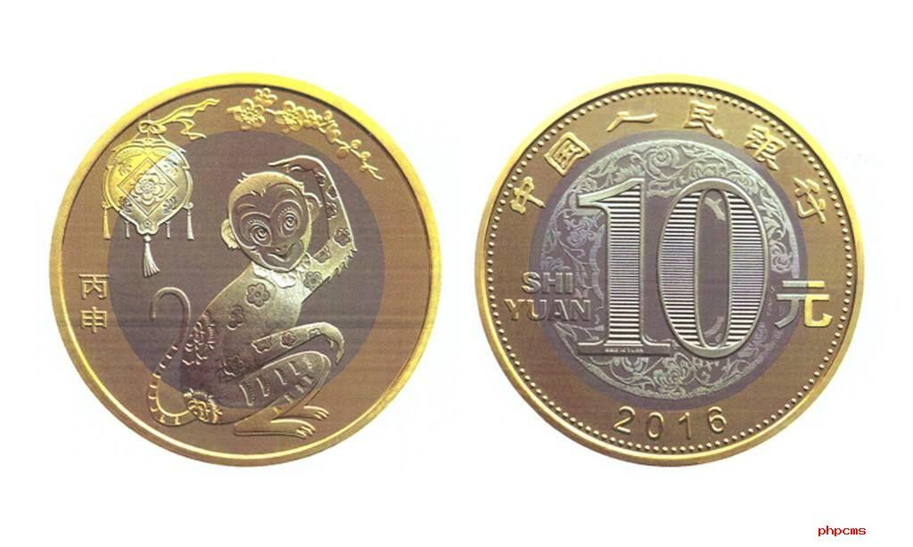 """什么是流通纪念金属币?纪念币出现""""变暗""""或""""斑迹""""怎么办?"""