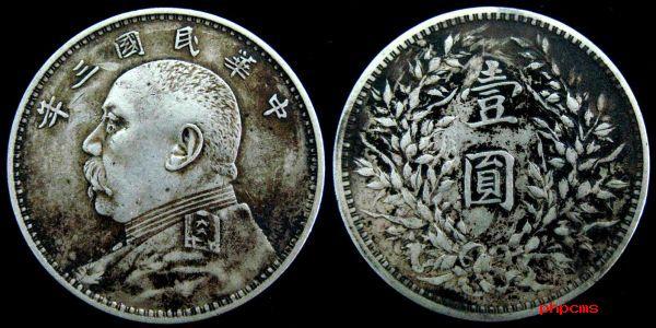 """哪些古钱币值钱?""""袁大头""""银元为什么这么值钱?"""
