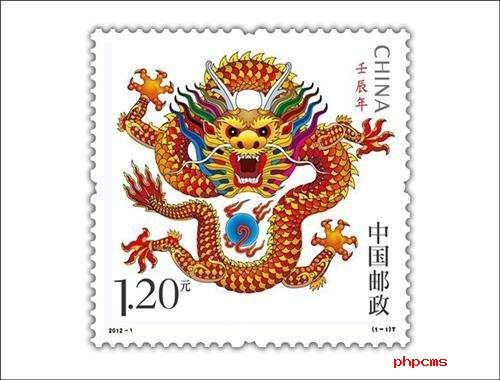 世界十三大珍贵邮票 邮票价格及图片大全