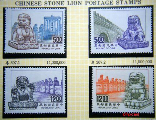 老纪特邮票有多少种?老纪特邮票如何分类?