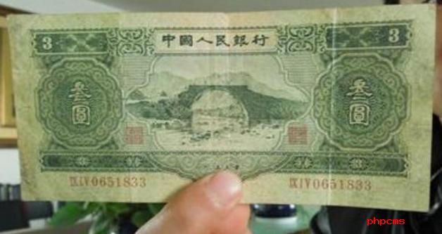 1953年版3元人民币收藏价值是多少钱?第二套人民币3元价格表