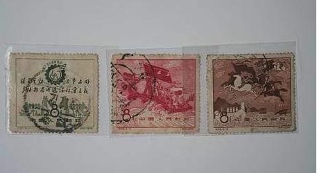 中国最贵的邮票有哪些?哪个邮票比较贵?