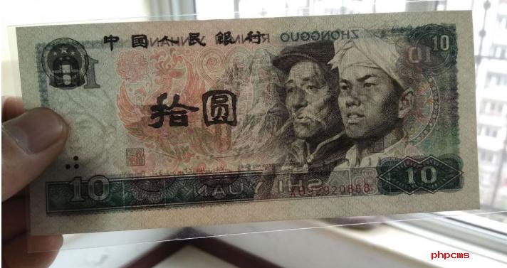 80年10元纸币值多少钱?8010纸币涨势喜人