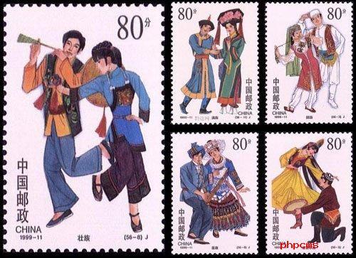 民族大团结邮票有收藏价值吗?极具特色的民族大团结邮票