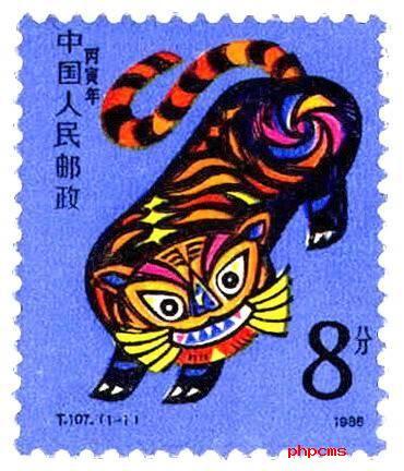 虎年邮票各有特色 虎邮票收藏分析
