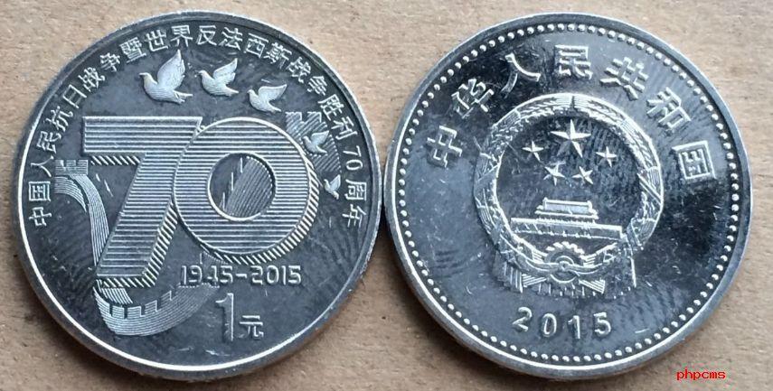 网上如何购买纪念币?网购纪念币的技巧