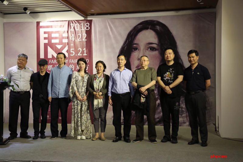 在那遥远的地方|余宏达中国画作品展在杭州开幕