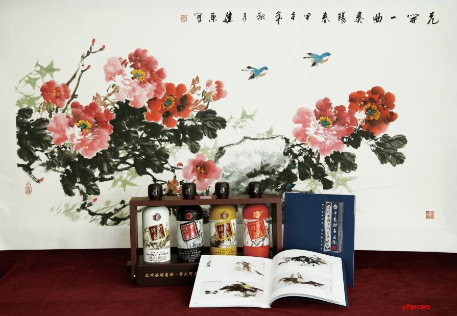 中艺财富文化酒  打造中国最具文化价值的酱香型白酒