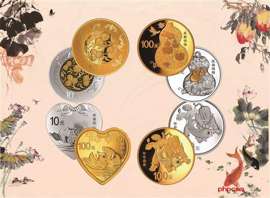 16年吉祥文化金银纪念币发行意义