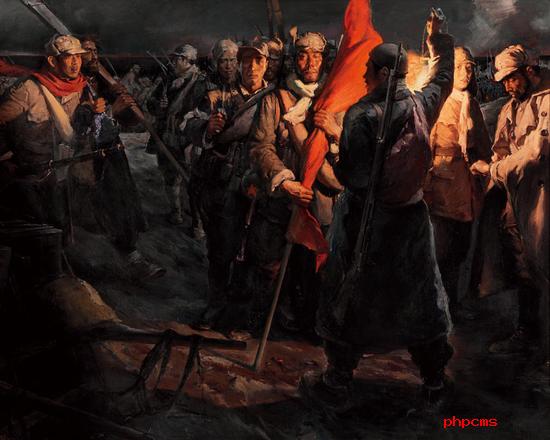 《准备出发—记山东八路军挺进东北》