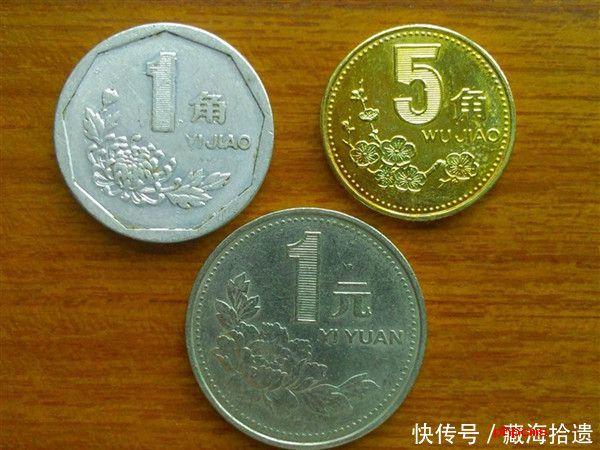 这枚硬币真不一般,背逆错版币大多数人没见过