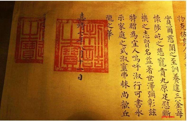 美国华裔收藏家发现明朝正德皇帝手书圣旨,价值连城