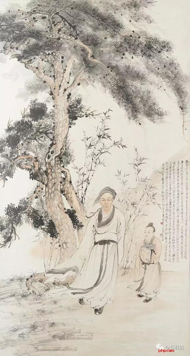 「重要亚洲艺术」拍卖会精品选粹