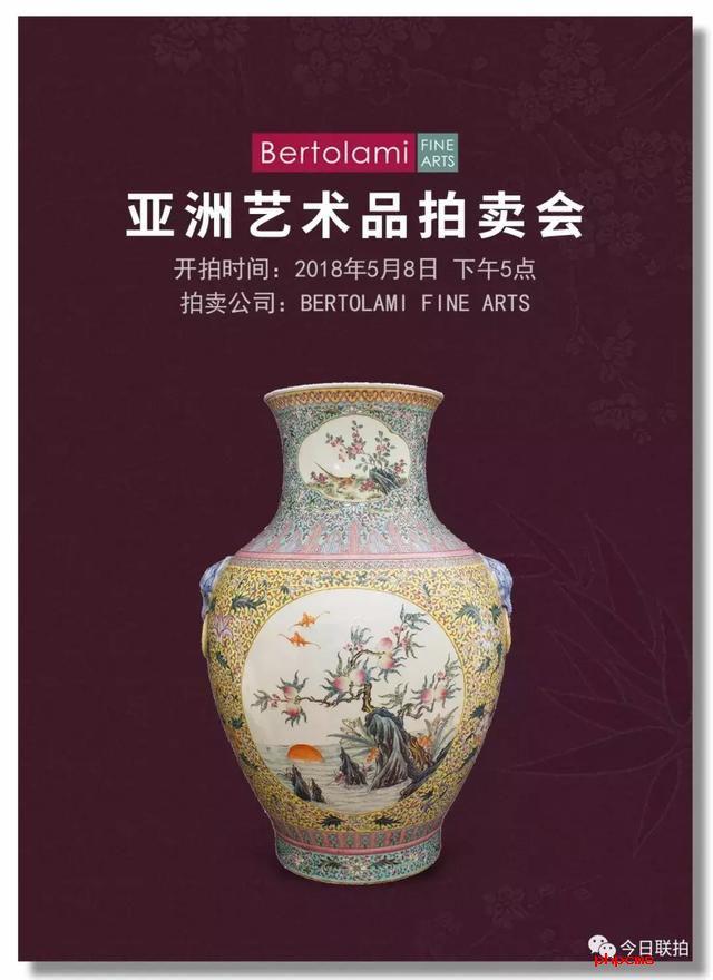 意大利 Bertolami:502件亚洲艺术精品