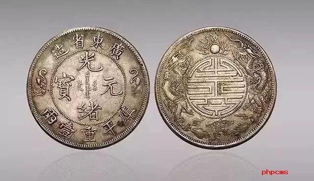 2018春拍古钱币收藏价值爆火的原因