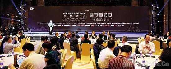 中国文物拍卖市场新春天