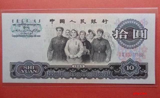 品相决定价位!人民币收藏必须要注意这点