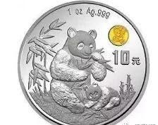 人民币收藏 选择很重要