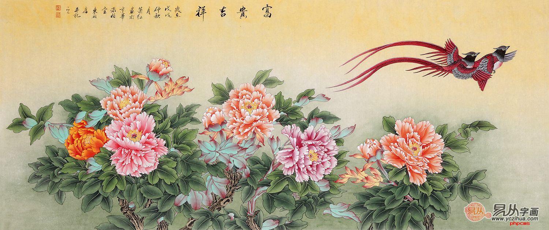 国画牡丹图欣赏