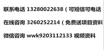 TIM截图20181008134845.png