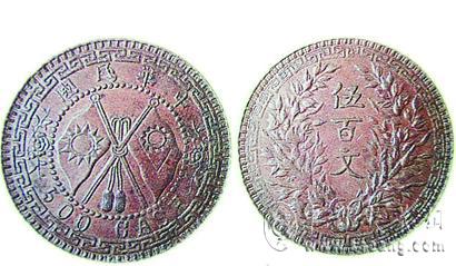 珍稀铜币的等级分类