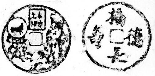 最早的贺岁币出现在宋朝