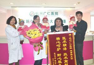 杭州广仁医院患者评价怎么样 仁怀仁术、与患者一路相伴