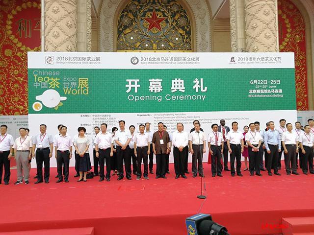 强寿集团董事长李浪辉应邀参加2018北京国际茶业展开幕展