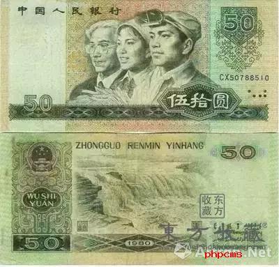 第四套人民币现在的市场价值