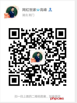QQ截图20190211124718.png
