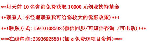 QQ截图20181212101238.png