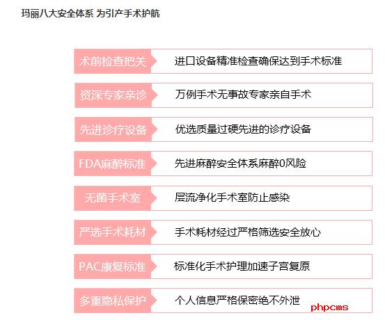 南京做引产好的医院是哪家?南京玛丽妇产医院值得信赖