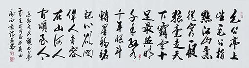潘西京自作诗《过红水河 观毛公亭》规格:176cmx48cm.jpg