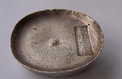 古币银锭的收藏价值