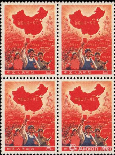 全国山河一片红邮票有多珍贵
