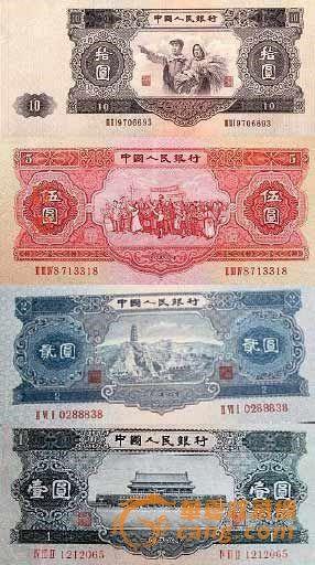 市面上最值钱的人民币