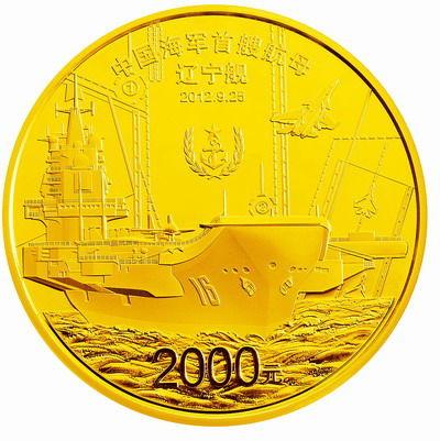 5盎司金币满足欣赏审美期待