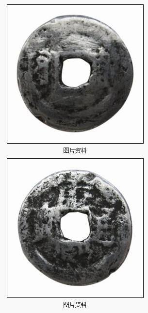 康熙通宝广东省局银钱品鉴