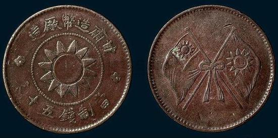 铜币按其珍罕程度一般可分为四个等级