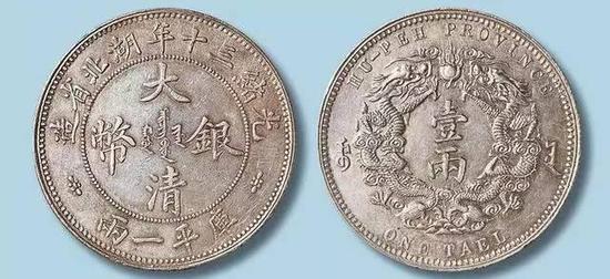 钱币收藏:是不是真的越老越值钱